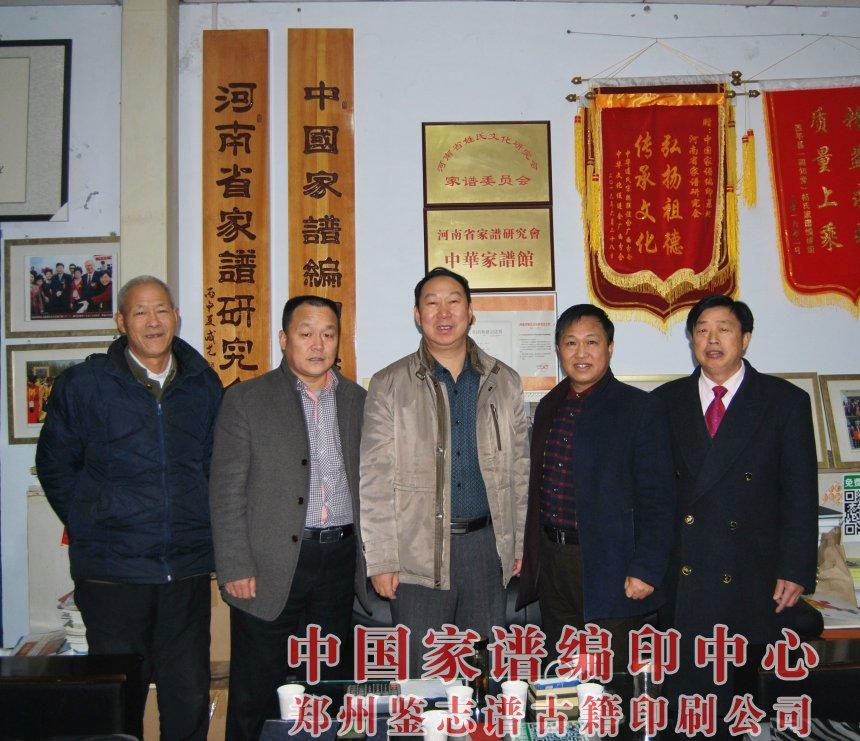 左起:娄伯君、刘同德、魏怀习、王杰、牛振合.jpg