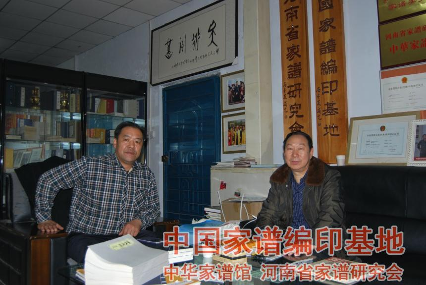 山东济宁王氏家谱编委会与我会签署印刷协议