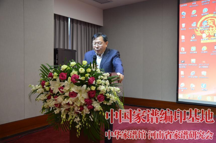 国内顶尖家谱专家张新斌 (2).jpg