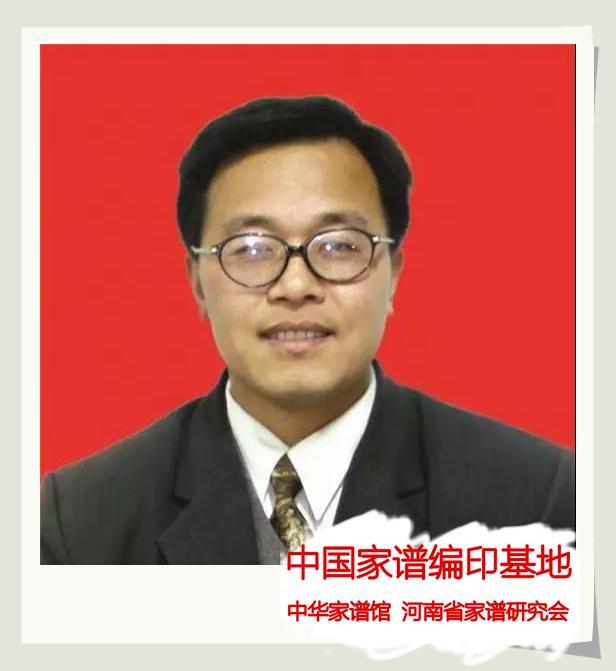 魏全庭(临沂魏氏族谱主编).jpg