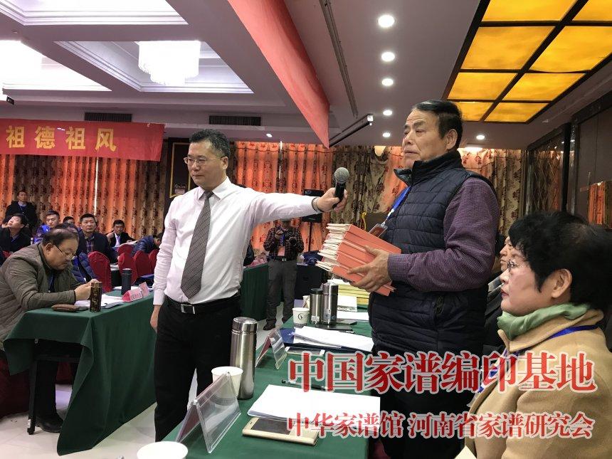 魏怀习出席河南省姓氏文化研究会姬姓委员会成立大会 (2).jpg