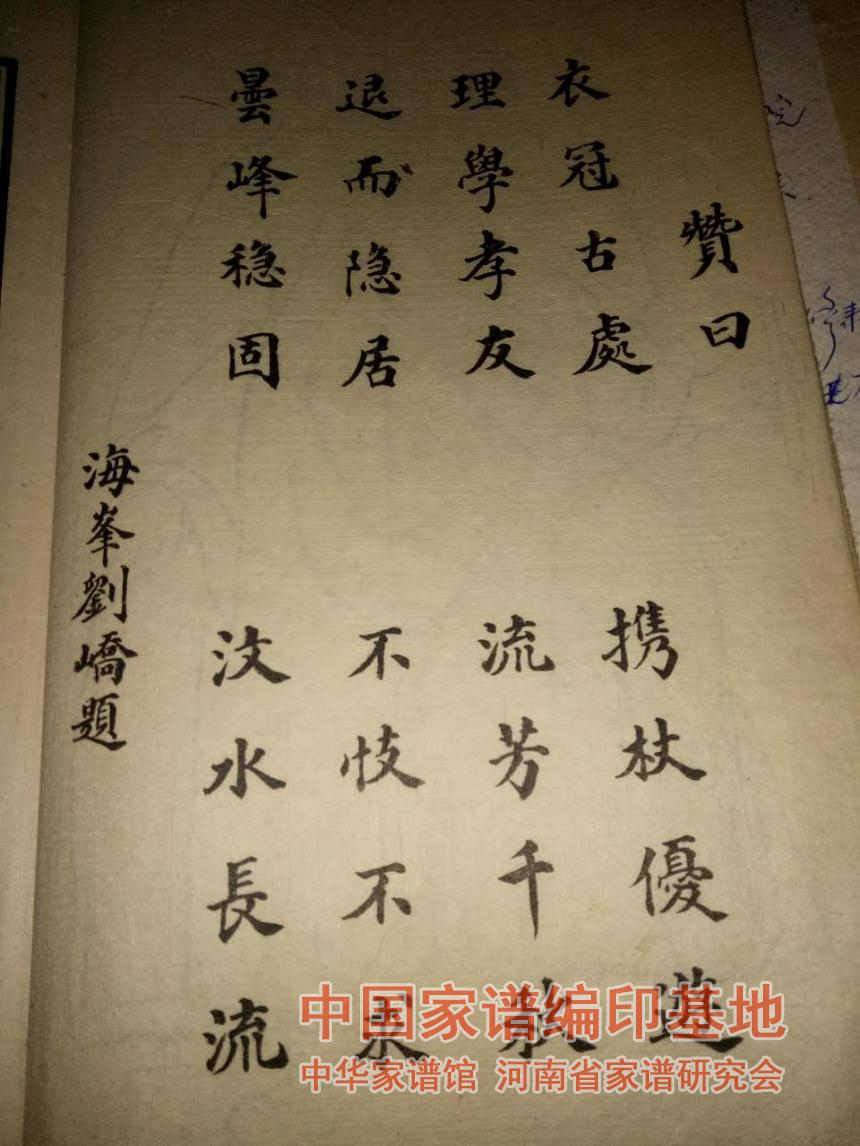 王氏家谱网 >> 浏览文章  我为仓门首王氏家族第二十代孙修远,七代