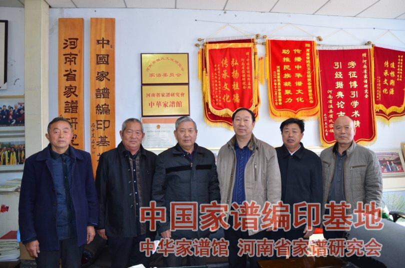 左起:贾长明、贾发忠、贾发合、魏怀习、牛振合、袁操然.jpg