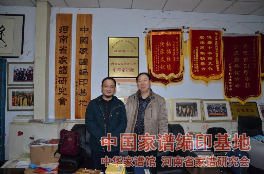 魏怀习会长与西安中和书院执行院长余江苇合影.jpg