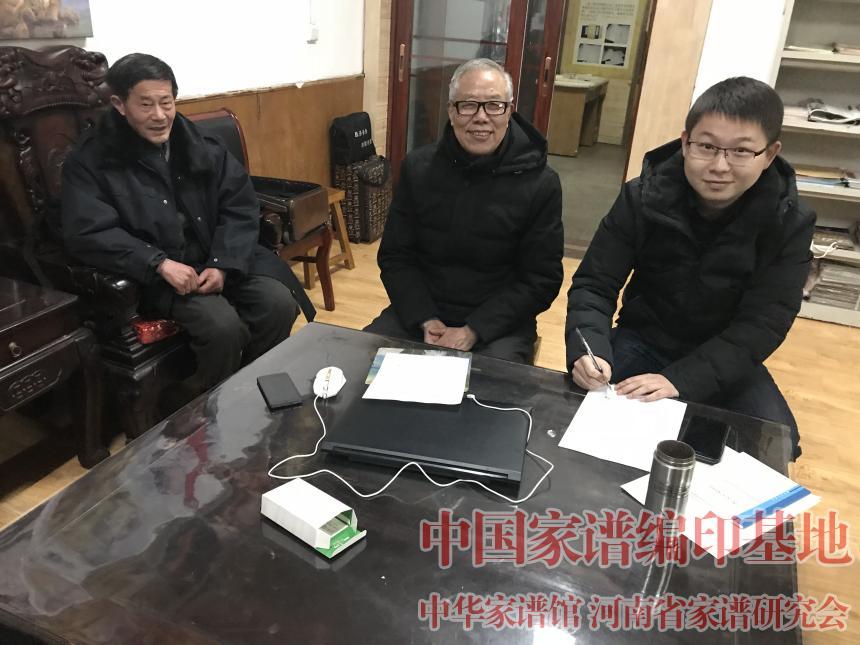 信阳罗山赵氏宗谱主编赵传静与殷家腾助理在签约.jpg