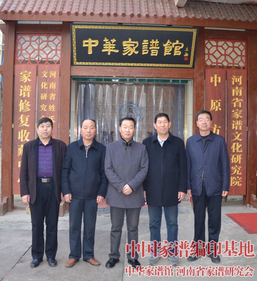从左起:牛文生、牛雪平、金涛、牛德新、牛虎平.jpg