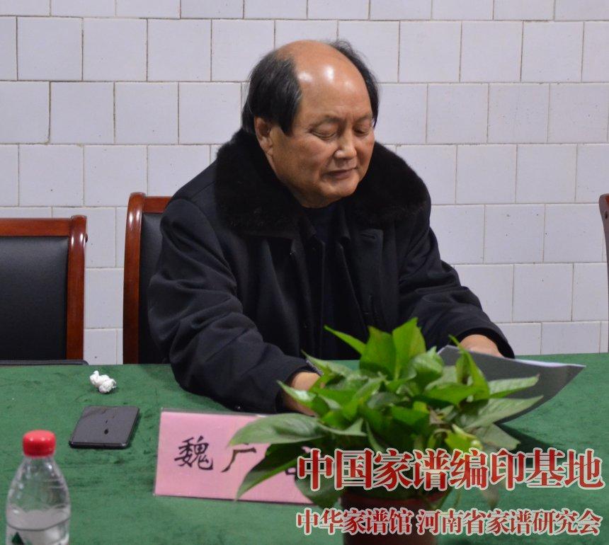 魏姓委员会秘书长魏广信汇报工作.jpg