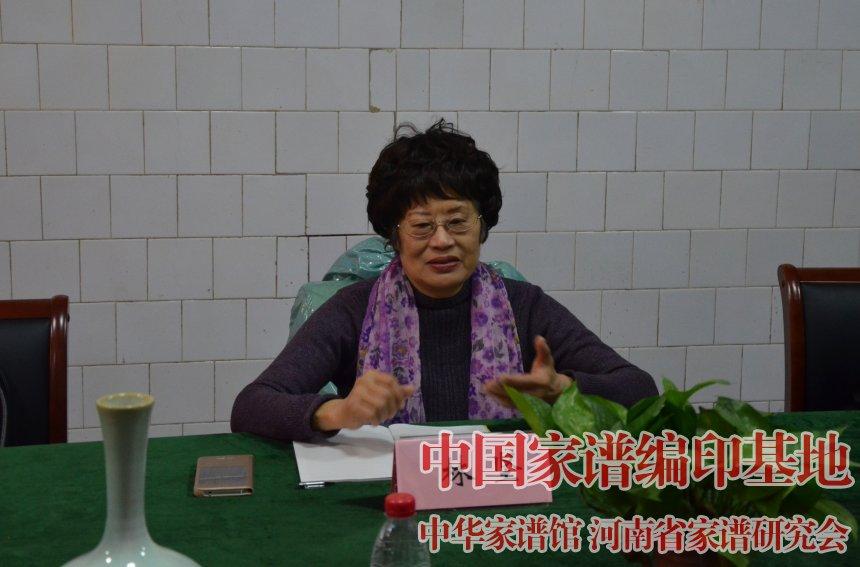 河南省姓氏文化研究会副会长林坚发表讲话.jpg
