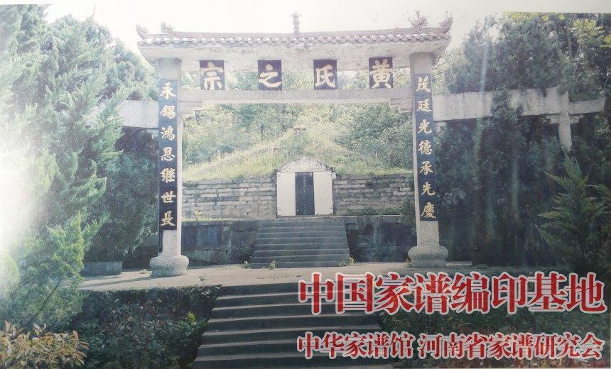 罗山县俸公墓地.jpg
