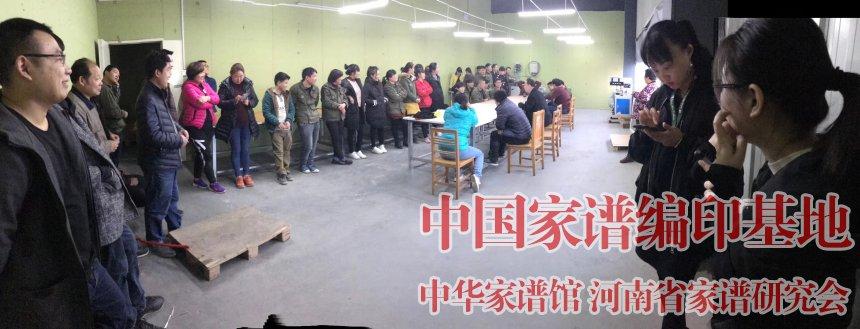 魏怀习会长在印刷厂召开各部门协调会议.jpg