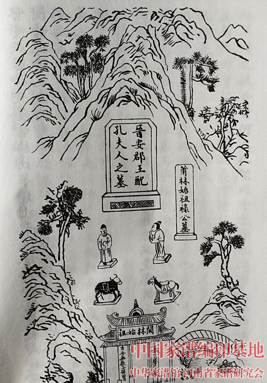 闽林始祖墓.jpg