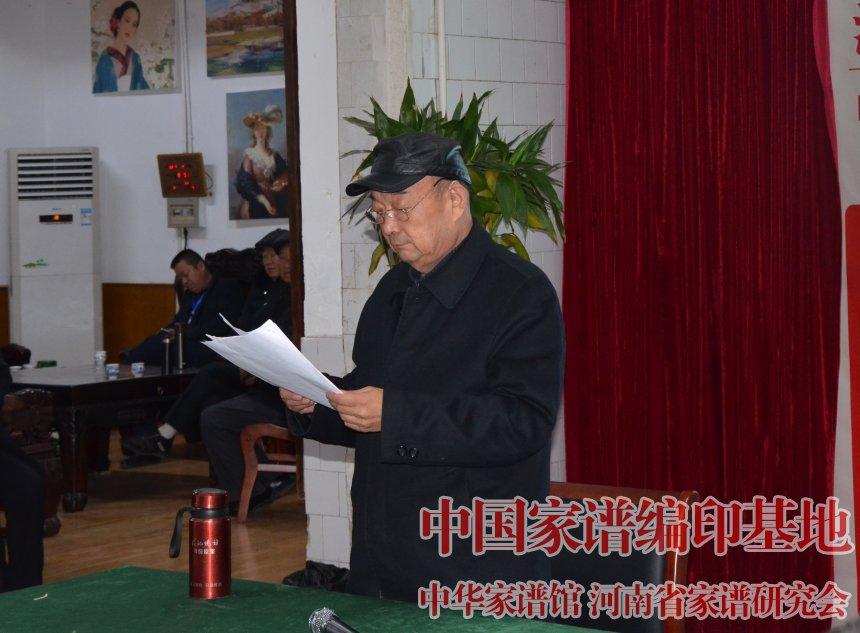 魏杰会长在中华魏氏联谱工作会议上讲话.jpg