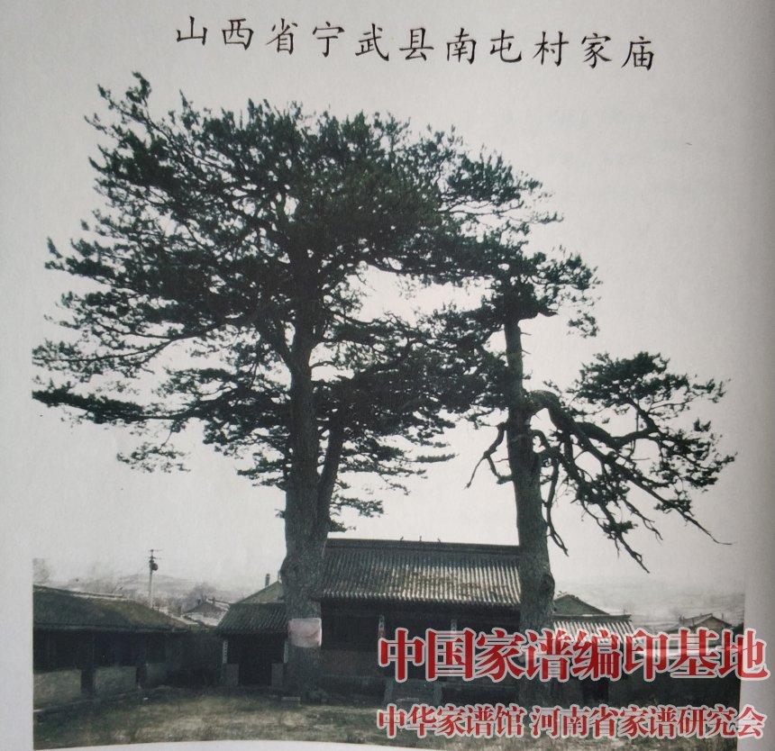 山西宁武潘氏家庙.jpg