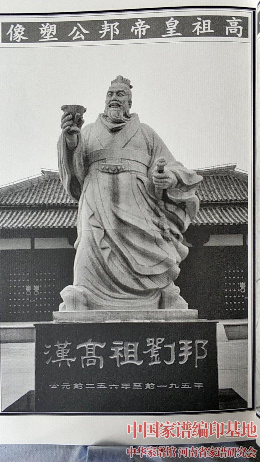 刘氏先祖像赞 (2).jpg
