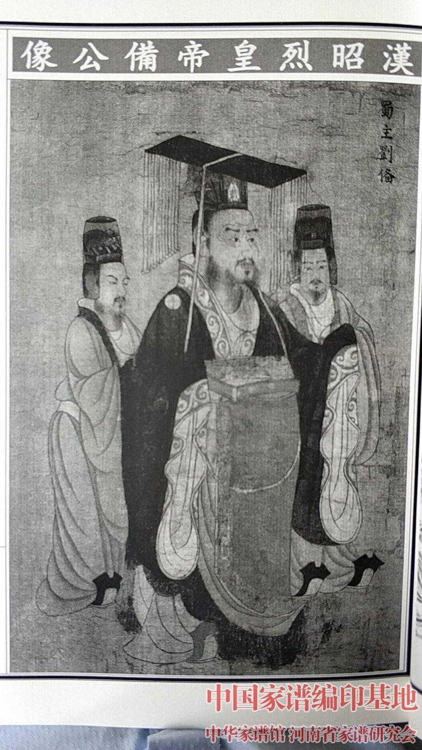 刘氏先祖像赞 (3).jpg