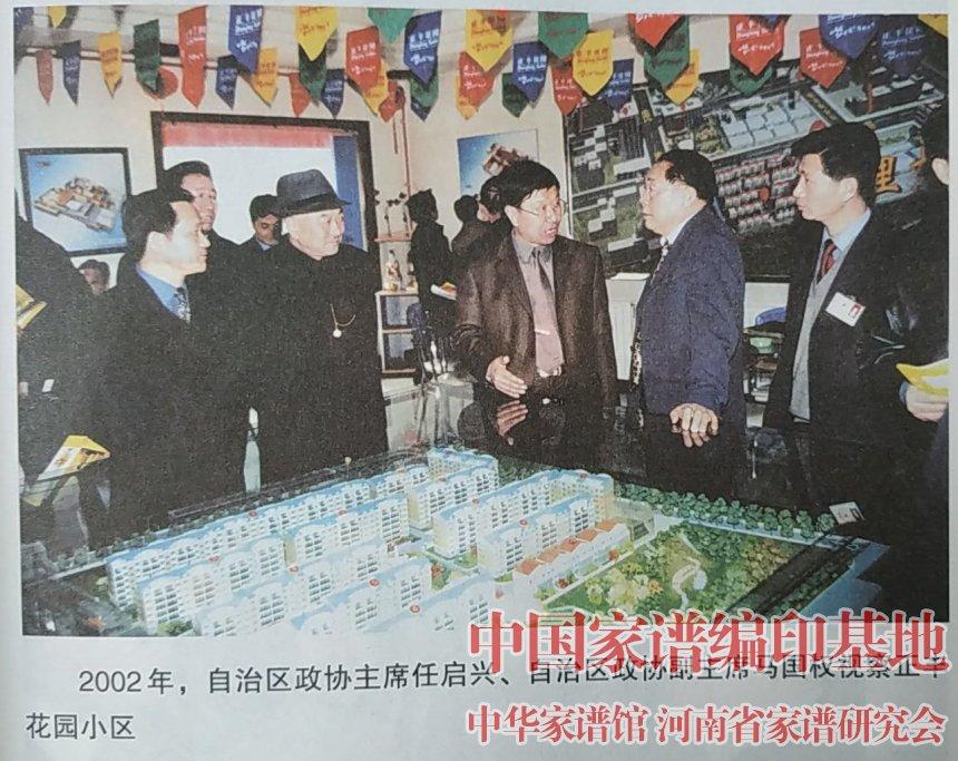 宁夏自治区政协主席任启兴在郑国祥的陪同下考察2.jpg
