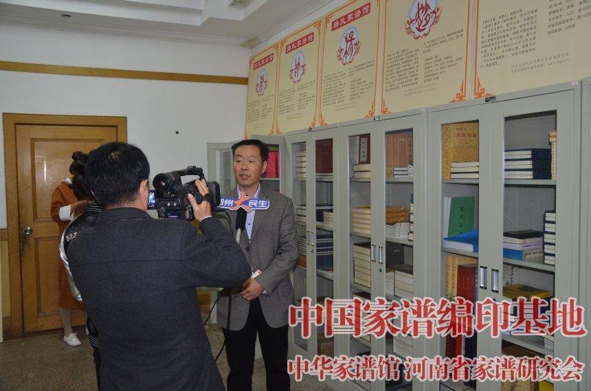 河南省家谱文化研究院院长金涛接受采访.jpg