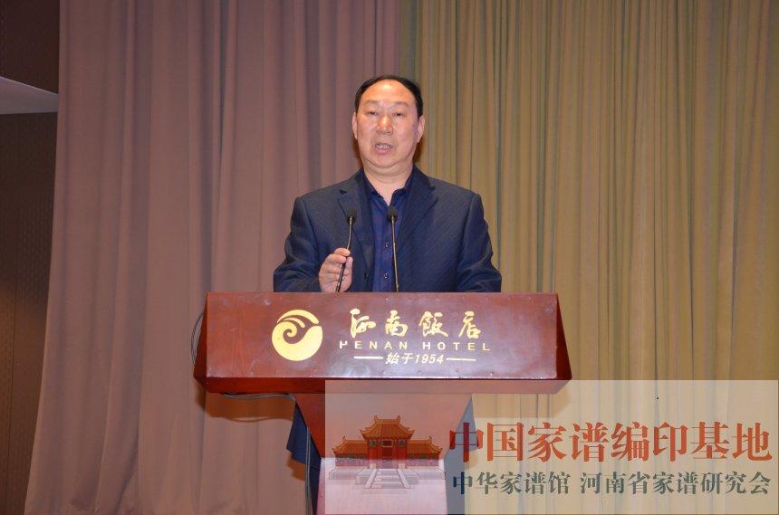 魏怀习会长在河南省姓氏文化研究会2019年会上做典型发言 (2).jpg