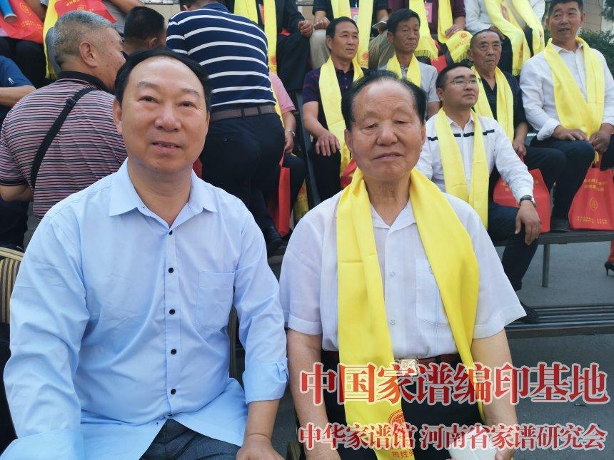 魏怀习会长应邀出席河南省田姓委员会成立大会 (6).jpg