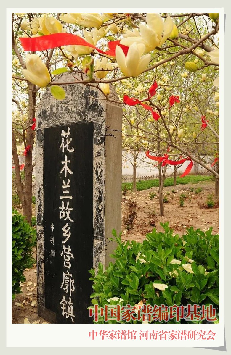 女中豪杰——魏木兰 (3).jpg