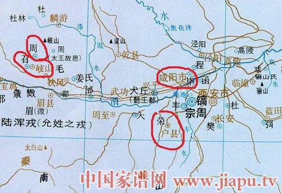 郭沫若主编  中国历史地图  宗周附近.jpg