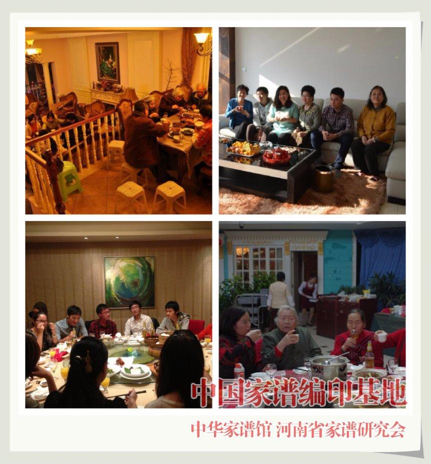 大学生为了修谱积极组织家族聚会1.jpg