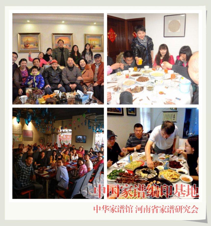 大学生为了修谱积极组织家族聚会2.jpg