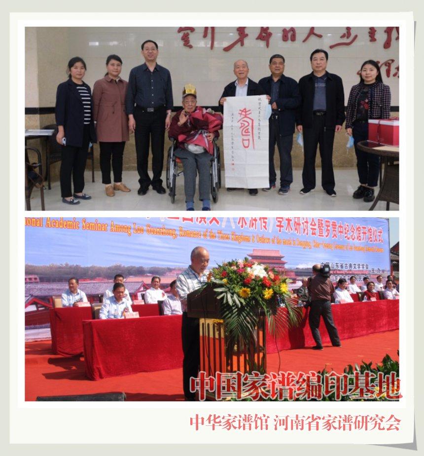 河南省社科院纪委书记杨海中出席学术活动.jpg