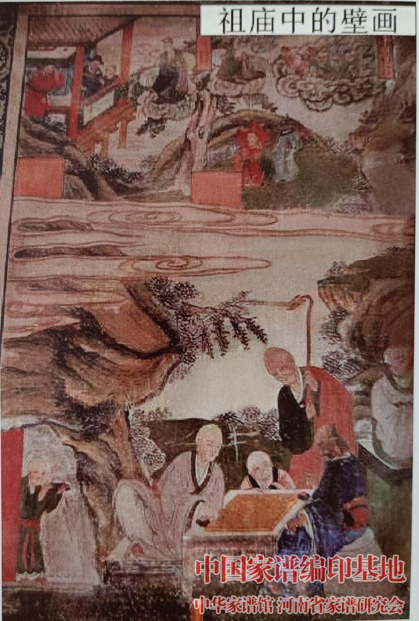 魏氏祖庙中的壁画.jpg