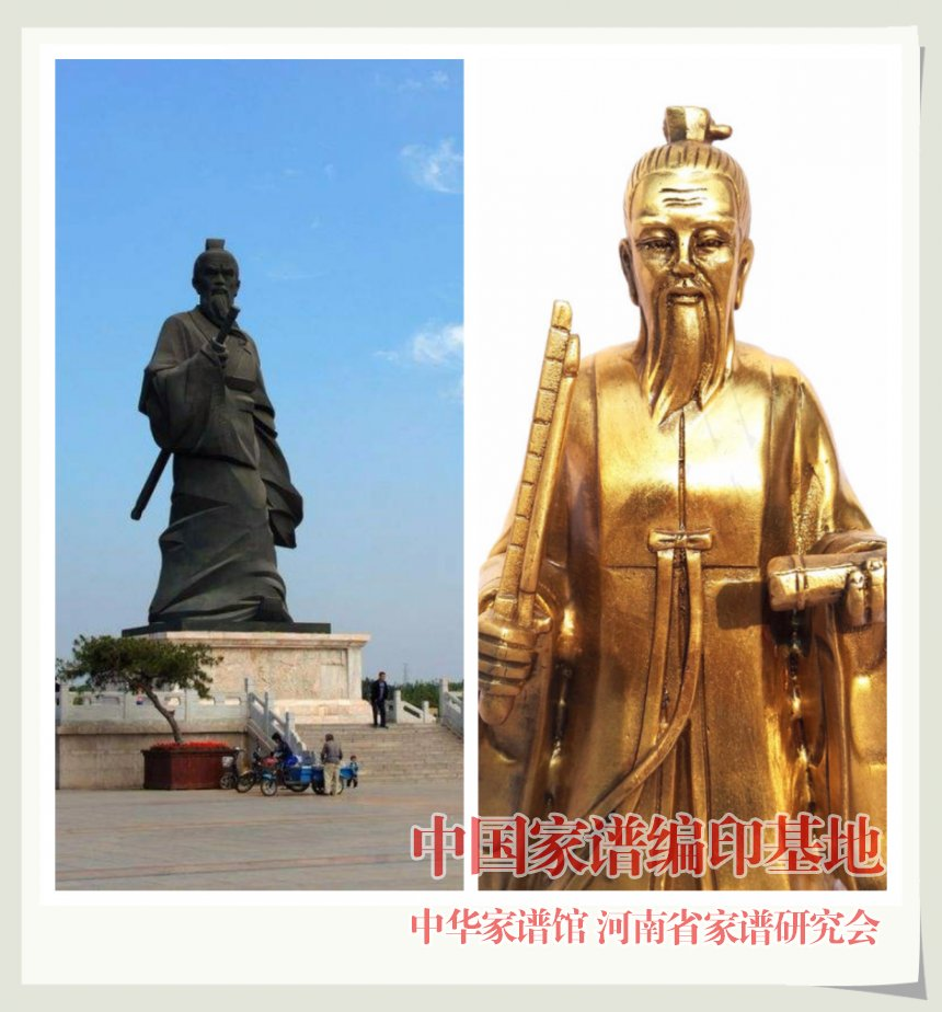 姜太公文化 (2).jpg