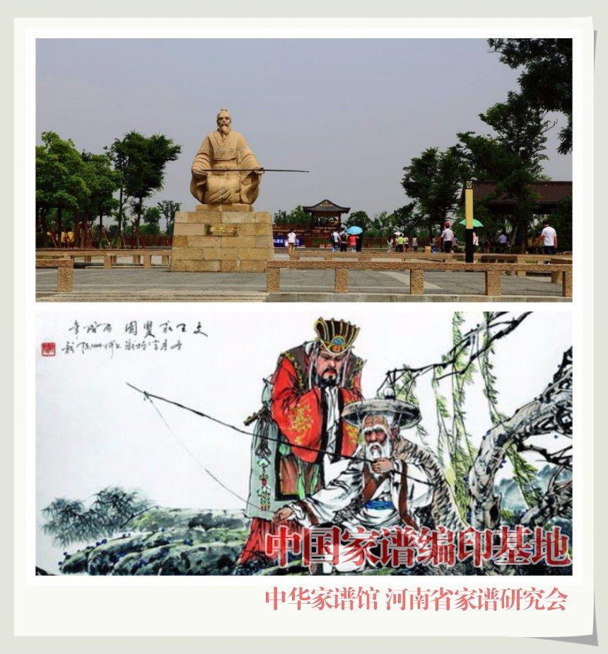 姜太公文化 (3).jpg