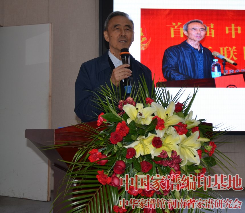 贾连朝副省长在第六届中华家谱展评大会上讲话.jpg