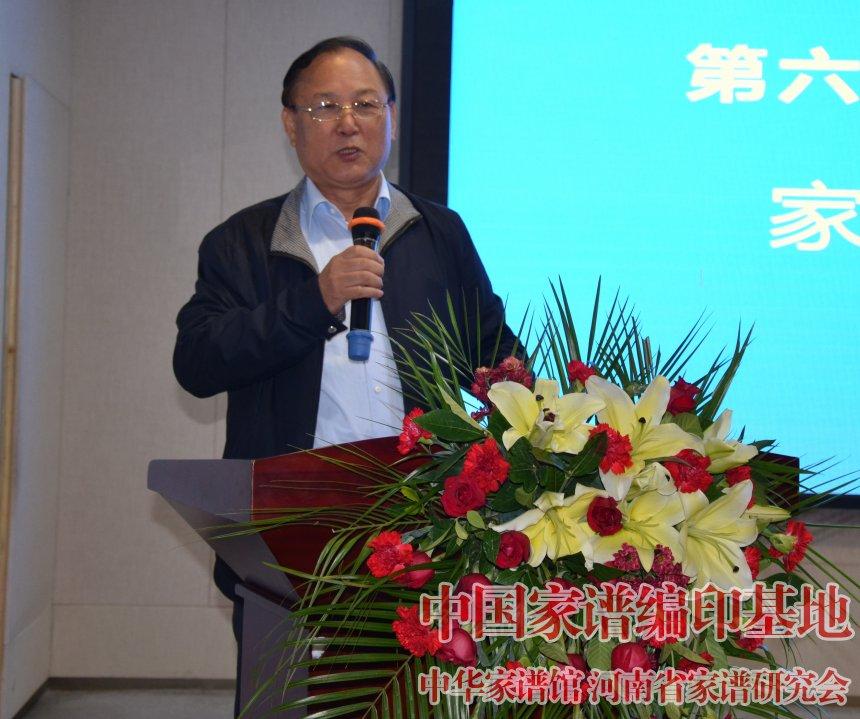 霍宪章主任在第六届中华家谱展评大会上发表讲话.jpg