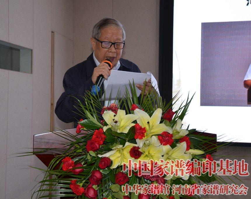 林宪斋会长在第六届中华家谱展评大会上发表讲话.jpg
