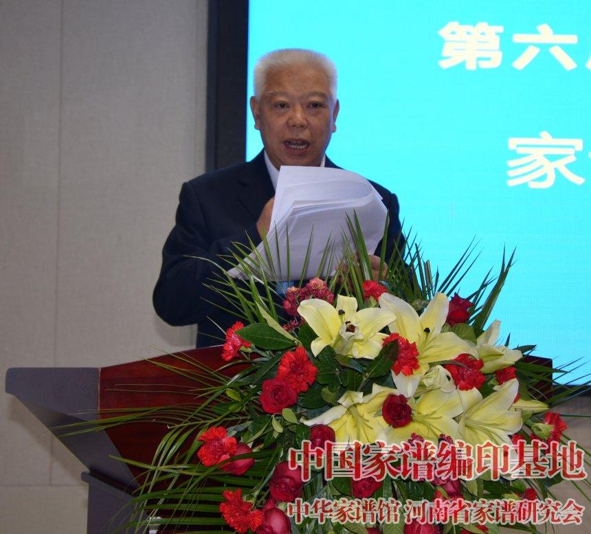 河南省李姓委员会会长李向才在第六届中华家谱展评大会上讲话.jpg
