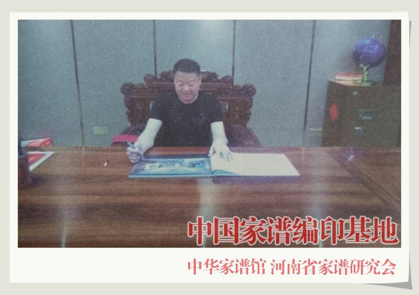 林美木(陆丰市顺新实业发展有限公司董事长).jpg