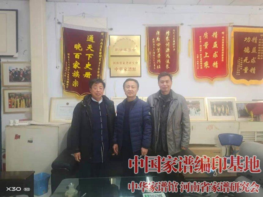 正阳县政府办公室副主任马绿化来我会考察.jpg