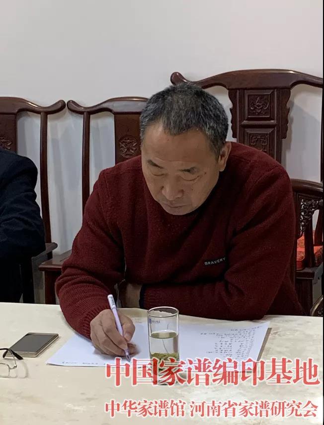 4组织委员袁朝志同志.jpg