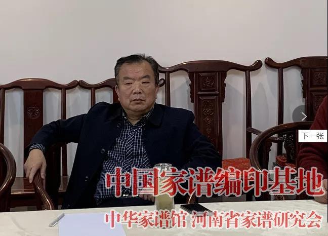 5纪检委员袁道银同志.jpg