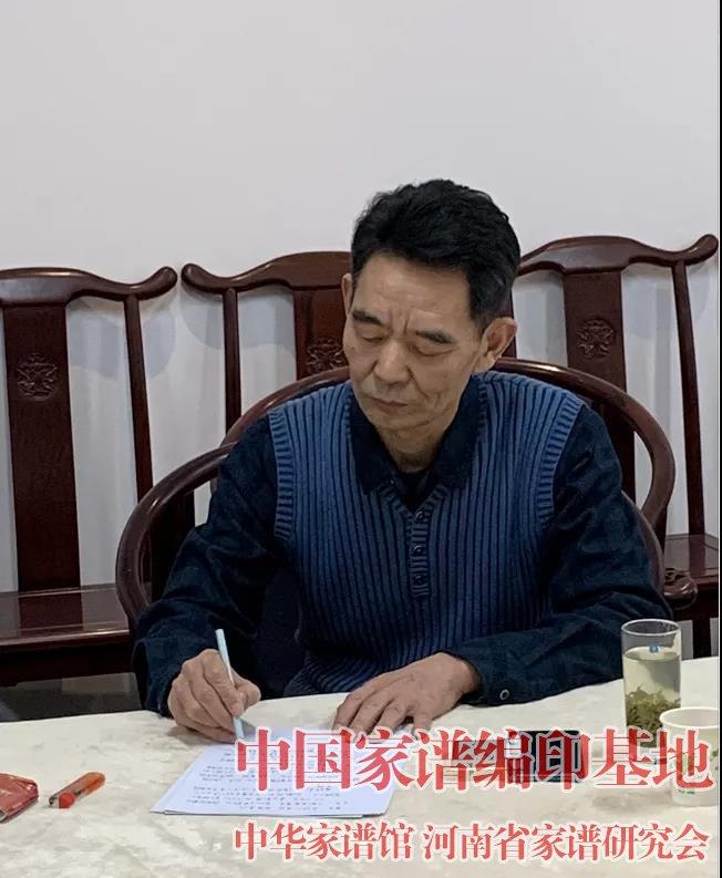 6宣传委员袁志华同志.jpg